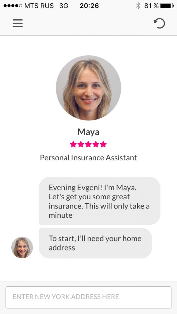 Lemonade Chat Bot | The Evolving Role of Insurance Brokers | Brown & Joseph, LLC